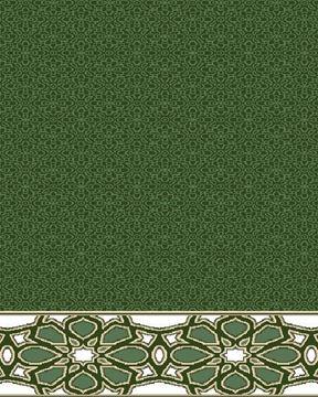 05265 - الفردوس ترم