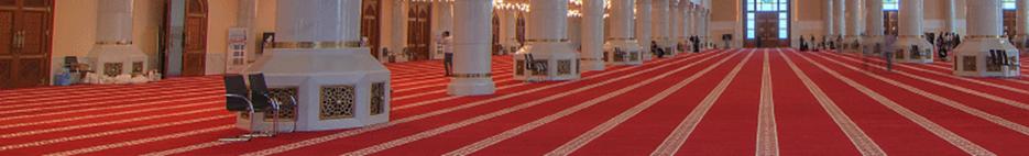كيف تقوم بشراء موكيت المساجد المناسب؟