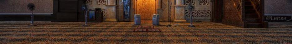 اسعار موكيت المساجد في درة الارضيات