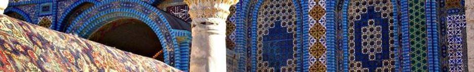 معلومات تهمك في تصميم المساجد