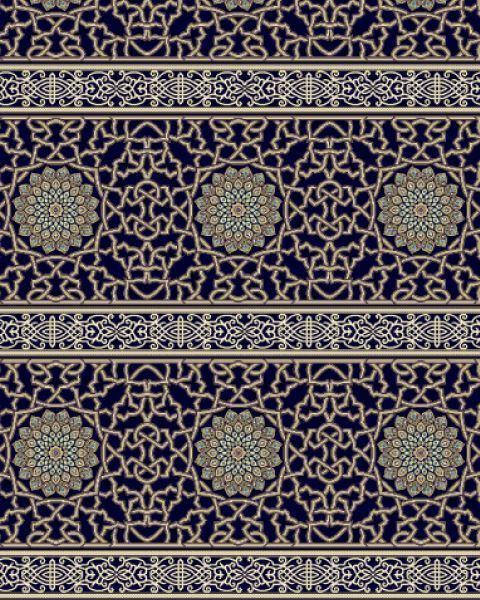 صورة لقباء بلس - ازرق