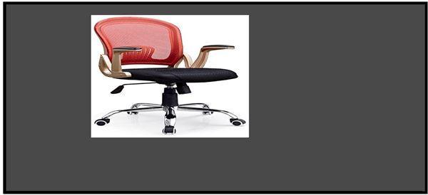 صورة لكرسي دوار  ظهر شبك 042-0125 بني