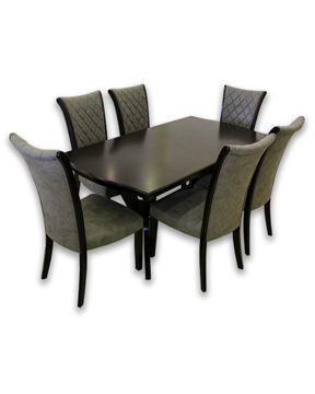 صورة لطاولة طعام 202-0168  6 كرسي IRIDIUM / Walnut