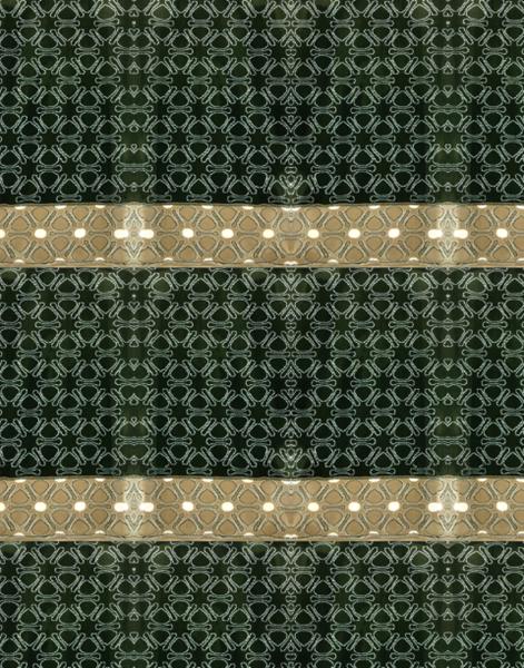 المباركية - أخضر