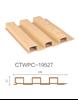 ألواح جدران داخلية بديل خشب .BEIGE.L2900.W186