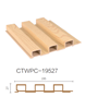 ألواح جدران داخلية بديل خشب .BEIGE.L2900.W195