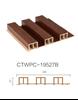 ألواح جدران داخلية بديل خشب .BROWN.L2900.W150