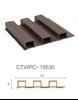 ألواح جدران داخلية بديل خشب .DARK.BROWN.L2900.W155