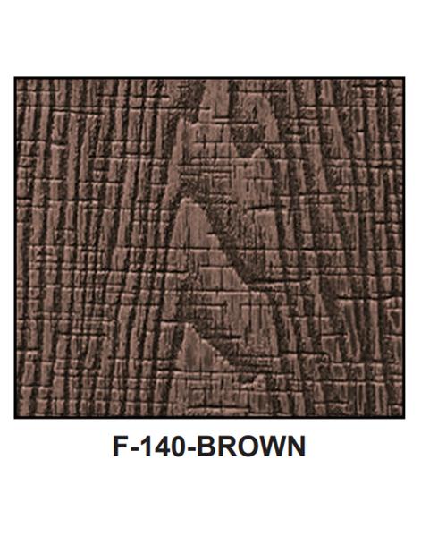 الواح ديكينج .BROWN.W140.L2900