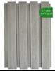 ألواح جدران خارجية بديل خشب .Antique.L2900.W219